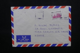 CAMBODGE - Enveloppe De Phom Penh Pour La France - L 54082 - Kambodscha