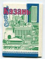 USSR 1979 SET OF 10 Pcs.POSTCARDS KAZAN TATARSTAN ARCHITECTURE - Russland