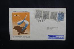 BRÉSIL - Enveloppe 1er Vol Sao Paulo / Tokyo En 1954 , Affranchissement Plaisant - L 54087 - Cartas