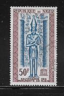NIGER ( AFNIG - 82 )  1964  N° YVERT ET TELLIER POSTE AERIENNE  N° 40 - Niger (1960-...)