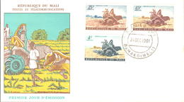 FDC 24/12/1961 Serie Complète Artisanat Du Mali N° 16 à 30 - Mali (1959-...)