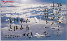 China 2002  Visting The World With China Eastern  Pre-stamped Post Cards 10v - Airplanes