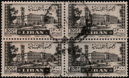 ✔️ Liban Lebanon 1947 - Poste Aerienne Jounie Grand Serail - Yv. PA 28 (o) En Bloc/4 - Libanon