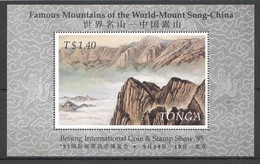 E1689 1995 TONGA ART NATURE FAMOUS MOUNTAINS CHINA BEIJING STAMP SHOW BL23 1BL MNH - Arts