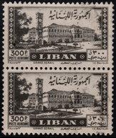 ✔️ Liban Lebanon 1947 - Poste Aerienne Jounie Grand Serail - Yv. PA 28 (o) En Paire - Libanon