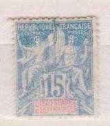 DIEGO SUAREZ           N°  YVERT  :   30      NEUF AVEC  CHARNIERES      ( 1585  ) - Diégo-Suarez (1890-1898)
