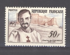 France  :  Yv  1191  ** - Neufs