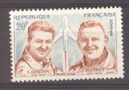 France  :  Yv  1213  ** - Neufs