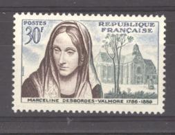France  :  Yv  1214  ** - Neufs