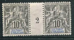 ANJOUAN - N° 5 MILLÈSIME 2 , SANS CHARNIÈRE - SUP - Anjouan (1892-1912)