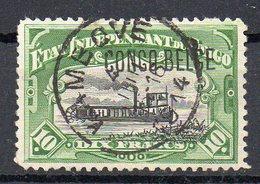 Congo - Cob 49-CU3 - Filigrane - Surch TYPO -  OBL KAMBOVE 1914 - TTB  - RRR - KA06 - Belgisch-Kongo
