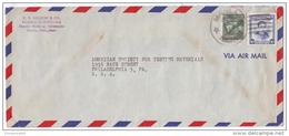 PHS14520 Philippines Cover Franking Father Jose Burgos & Palm Addressed USA - Philippines