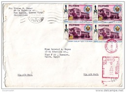 PHS14507 Philippines 1978 Airmail Cover Franking Military Acaadmy & Meter Cancelation Addressed Egypt - Philippines