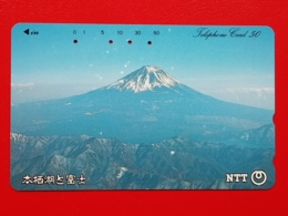 T-88 - JAPAN, TELECARD, MAGNETIC PHONECARD NTT - 250-449 - Japon