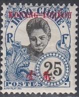 Kwangchowan, Scott #25, Mint Hinged, Cambodian Girl Overprinted, Issued 1908 - Kouang-Tcheou (1906-1945)