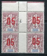 GRANDE COMORE - N° 21 SANS MILLÈSIME & SANS CHARNIÈRE AVEC CHIFFRE ESPACÉ - LUXE & RARE - Grandi Comore (1897-1912)