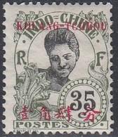 Kwangchowan, Scott #27, Mint Hinged, Cambodian Girl Overprinted, Issued 1908 - Kouang-Tcheou (1906-1945)