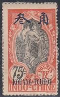 Kwangchowan, Scott #31, Mint Hinged, Cambodian Girl Overprinted, Issued 1908 - Kouang-Tcheou (1906-1945)