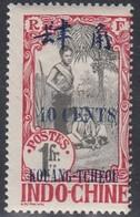 Kwangchowan, Scott #50, Mint Hinged, Annamite Woman Surcharged, Issued 1919 - Kouang-Tcheou (1906-1945)