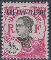 Kwangchowan, Scott #57, Mint Hinged, Annamite Girl Overprinted, Issued 1923 - Kouang-Tcheou (1906-1945)