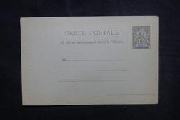 ST PIERRE ET MIQUELON - Entier Postal Type Groupe - Non Circulé - L 54150 - Postal Stationery
