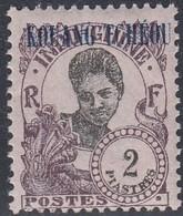 Kwangchowan, Scott #74, Mint Hinged, Cambodian Girl Overprinted, Issued 1923 - Kouang-Tcheou (1906-1945)