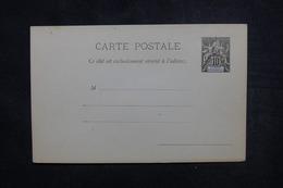 SAINTE MARIE DE MADAGASCAR - Entier Postal Type Groupe - Non Circulé - L 54151 - Covers & Documents