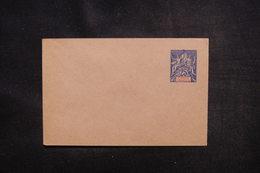 CONGO - Entier Postal Type Groupe - Non Circulé - L 54167 - Briefe U. Dokumente