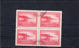 CHINE 1956-7 O - 1949 - ... République Populaire