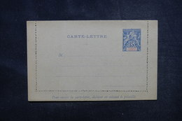 CONGO - Entier Postal Type Groupe - Non Circulé - L 54170 - Briefe U. Dokumente