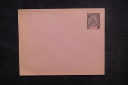 CONGO - Entier Postal Type Groupe - Non Circulé - L 54172 - Briefe U. Dokumente