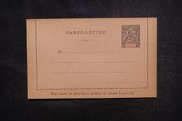 GUADELOUPE - Entier Postal Type Groupe - Non Circulé - L 54174 - Guadalupe (1884-1947)