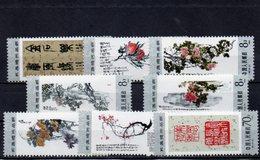 CHINE 1984 ** - 1949 - ... République Populaire