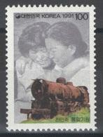 Corée Du Sud - YT 1532 ** MNH - 1991 - Locomotive - Corée Du Sud