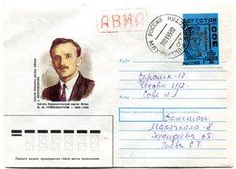 Thème Général De Gaulle - Daguestan - Timbre Russe Surchargé Avec Portrait Et Croix De Lorraine - R 5814 - De Gaulle (Generale)