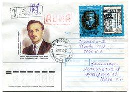 Thème Général De Gaulle - Daguestan - Timbre Russe Surchargé Avec Portrait Et Croix De Lorraine - R 5817 - De Gaulle (Generale)