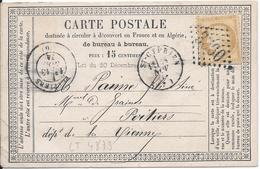 LT4873  N°59/carte Postale, Oblit Cachet à Date De St-Cyprien, Dordogne (23) Pour Poitiers, Vienne (80) Du 13 Nov 1874 - 1871-1875 Ceres