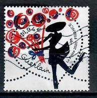 France 2020-6 Guerlain 1,94 Euro - Oblitérés