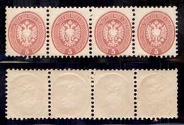 ANTICHI STATI ITALIANI - LOMBARDO VENETO - 1864 - Striscia Di Quattro Del 5 Soldi (43) - Gomma Integra (200+) - Non Classificati