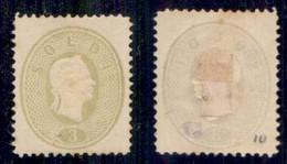 ANTICHI STATI ITALIANI - LOMBARDO VENETO - Ristampa Del 1866 - 3 Soldi (R13) Dentellato 12 - Gomma Originale (425) - Non Classificati
