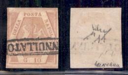 ANTICHI STATI ITALIANI - NAPOLI - 1858 - 10 Grana (11) Seconda Tavola - Ben Marginato - Chiavarello (750) - Non Classificati