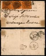 ANTICHI STATI ITALIANI - PONTIFICIO - Roma 16 Gennaio 1871 - Lettera Per Pescina/Avezzano Con Tre 10 Cent (26) Ritagliat - Non Classificati