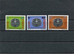 ETHIOPIA 1995 FAO 50 Years. - Ethiopie