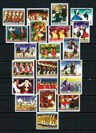 Grecia Nº 2068/88 (tipo-B) Nuevo - Unused Stamps