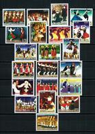 Grecia Nº 2068/88 (tipo-A) Nuevo - Unused Stamps