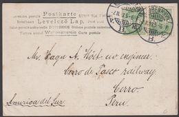 1895. Coat-of Arms. Large Corner Figures. 5 Øre Green. Perf. 12 3/4. Watermark Large ... (Michel 34YB) - JF321084 - 1864-04 (Christian IX)