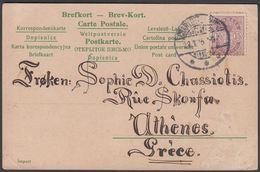 1905. Coat-of Arms. 15 Øre + 1 øre CHARLOTTENLUND 22.4.05. To Athénes, Greece. Beauti... (Michel 38+) - JF321086 - 1864-04 (Christian IX)