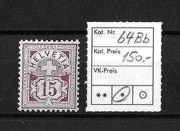 1894-1899 ZIFFERMUSTER → Faserpapier Kontrollzeichen Form B    ►SBK-64Bb*◄ - 1882-1906 Armoiries, Helvetia Debout & UPU