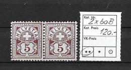 1894-1899 ZIFFERMUSTER → Faserpapier Kontrollzeichen Form B    ►SBK-2x60B**◄ - 1882-1906 Armoiries, Helvetia Debout & UPU