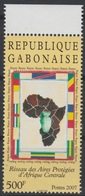 Gabon Gabun 2007 Mi. 1684 Réseau Des Aires Protégées D'Afrique Centrale Map Karte Carte Drapeaux Flags RARE ! - Stamps
